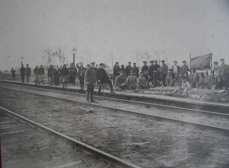 1920. Субботник на станции Торжок