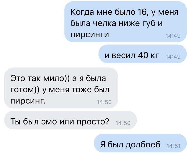 Юмор 2019