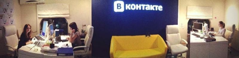 """Украинский штаб """"ВКонтакте"""""""