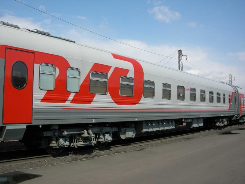d6a74f88.jpg