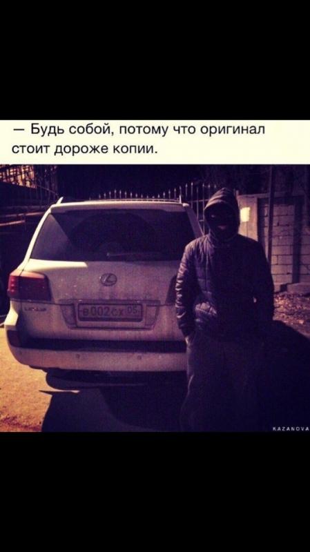 My photo Facebook, Instagram, Twitter, YouTube, VK, TikTok, Rutwit, Vkontach, TikTok, Odnoklassniki