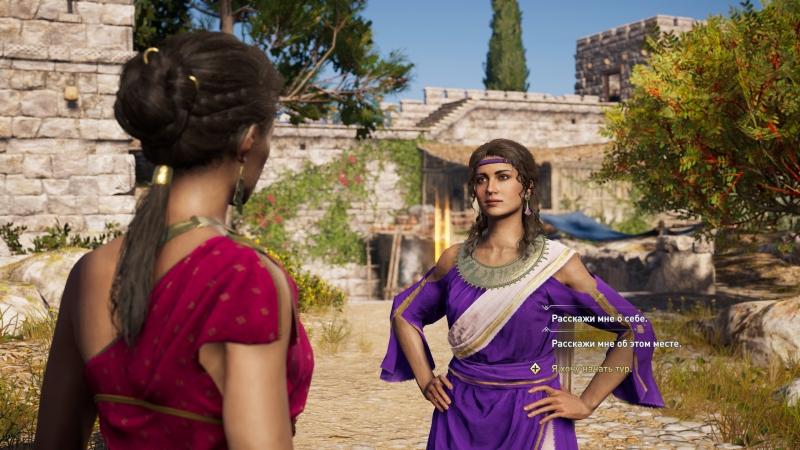 """Интерактивный тур """"Assassin's Creed Одиссея: Древней Греция"""""""