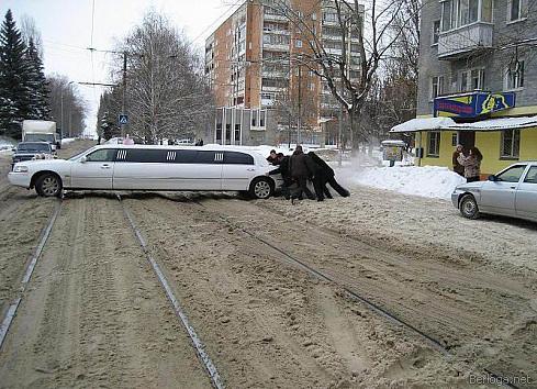 Неожиданности на дорогах