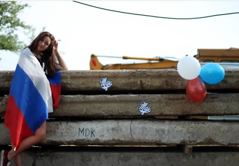 Конкурсный альбом MDK