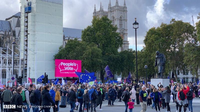Лондонские протесты против брексита