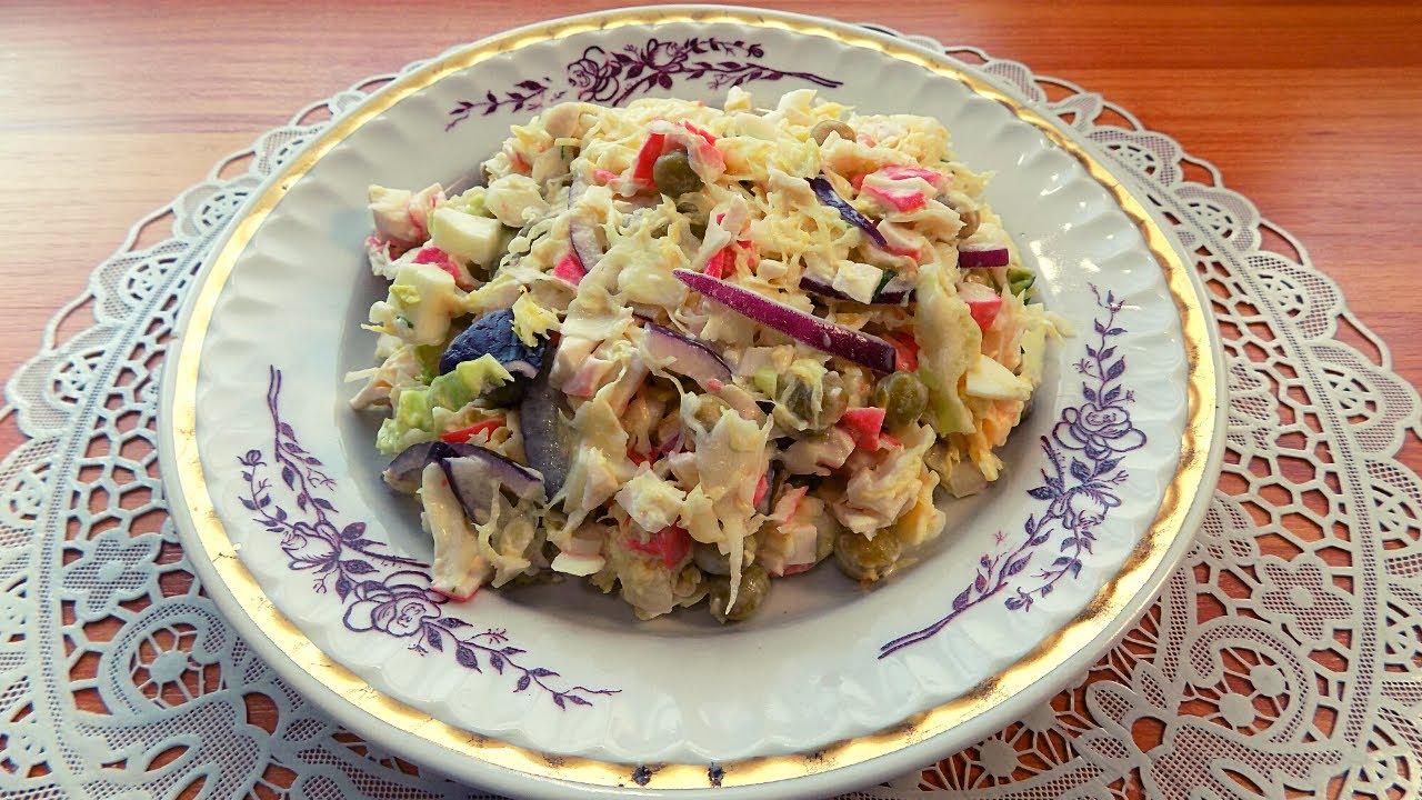 Салат из крабовых палочек с капустой и яйцом. Вкусный крабовый салат с капустой. Простой рецепт