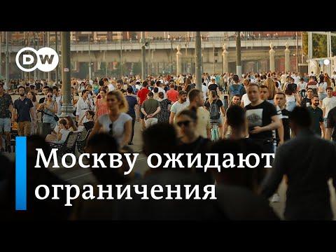 Обязательная вакцинация и новые ограничения - что ждет Москву