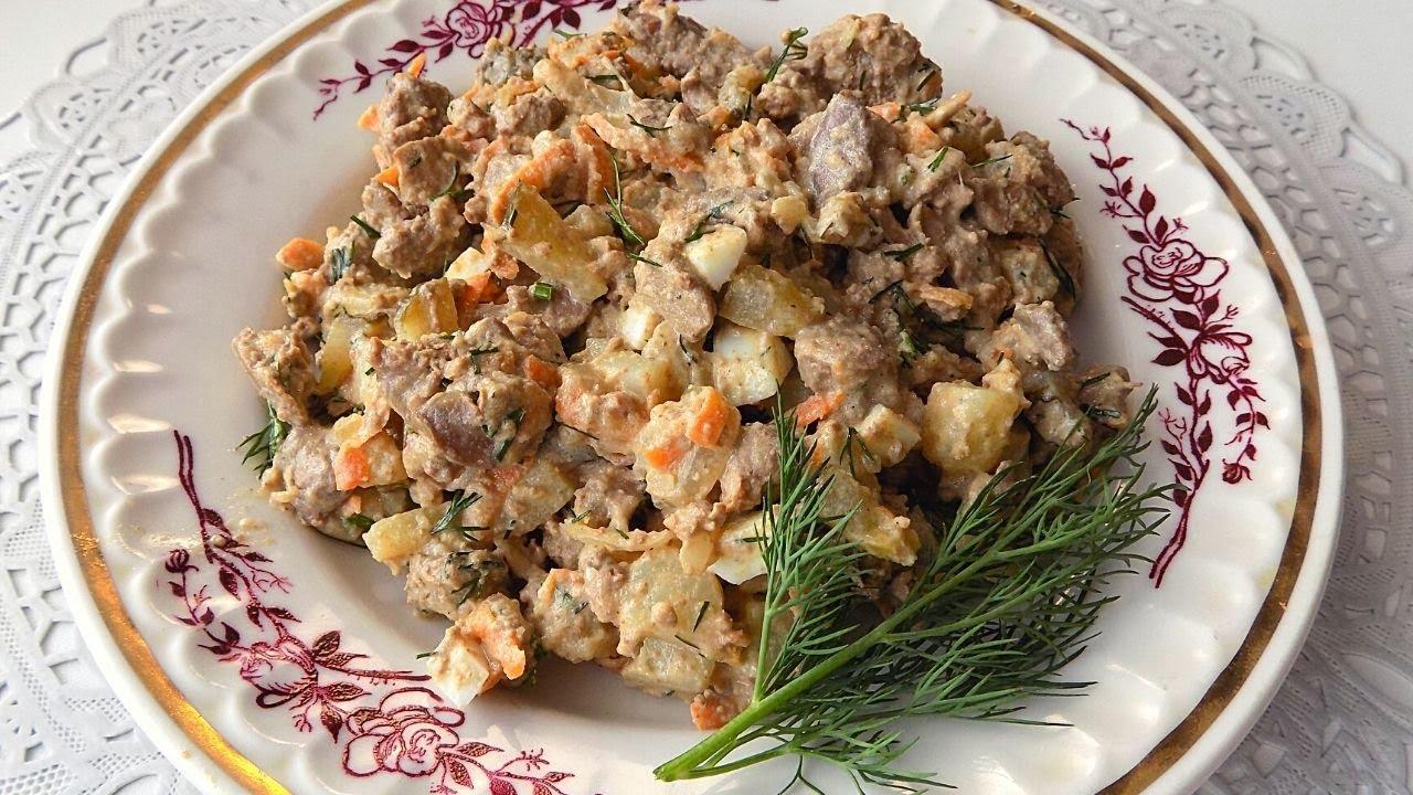 Салат с куриной печенью. Простой рецепт приготовления печеночного салата