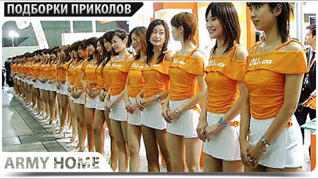 ПРИКОЛЫ 2021 Февраль #144 ржака до слез угар прикол - ПРИКОЛЮХА
