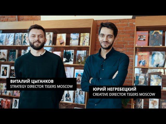 Курс по брендингу: от идеи к фирменному стилю
