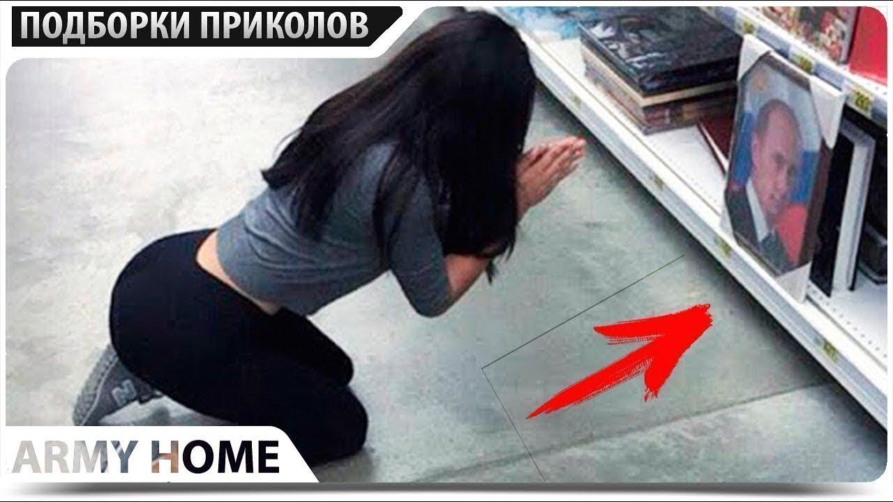 ПРИКОЛЫ 2021 Февраль #141 ржака до слез угар прикол - ПРИКОЛЮХА
