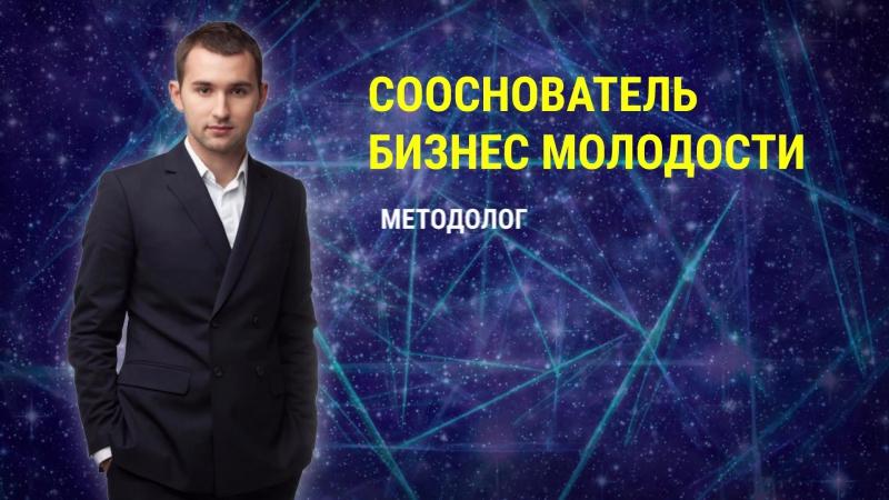 Видеоприглашение на Антиконференцию БМ в Алматы