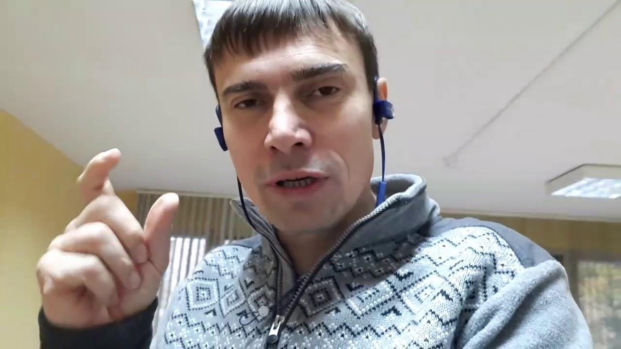 incoclub день38 конфликты 2