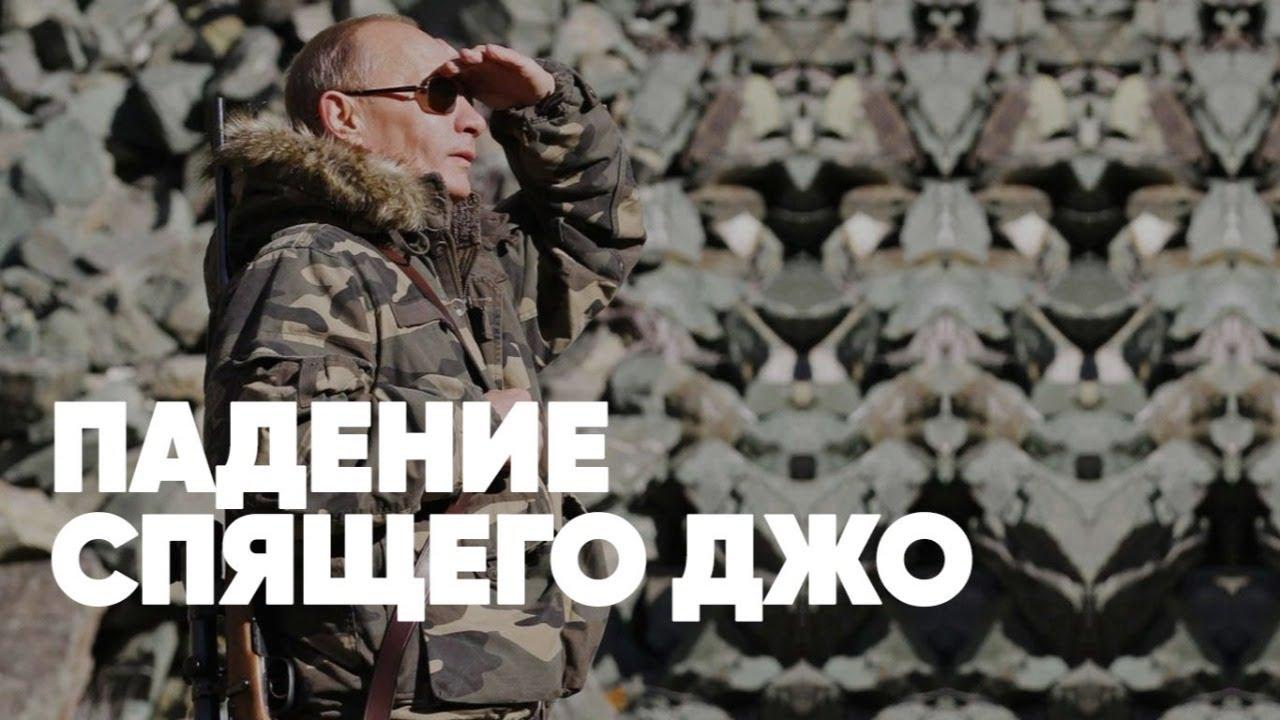 ⚡️ Падение Спящего Джо | Путин вызвал Байдена | Китай осадил США | Как убивали Ирак | Соловьёв LIVE