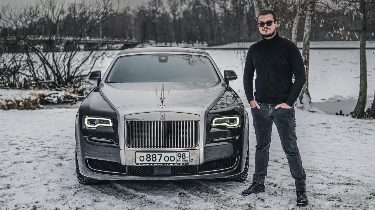 Я купил Rolls-Royce. Моя НОВАЯ ТАЧКА. Самая дорогая покупка в моей жизни...