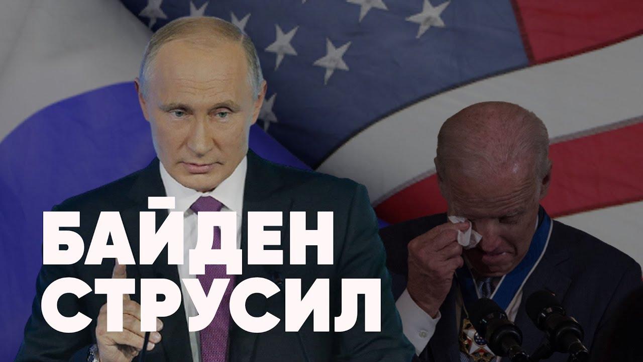 ⚡Байден струсил | Зеленский в панике | Навальный в колонии | Итоги недели | Соловьёв LIVE