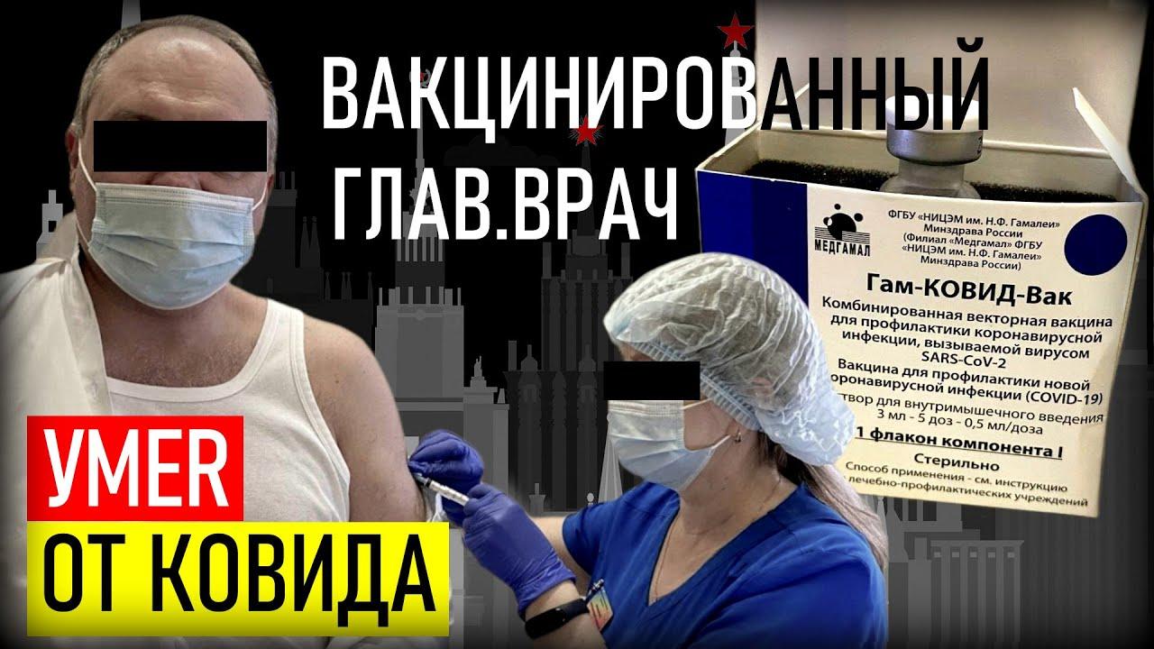Где результаты испытаний вакцины? - Спрашивает депутат Енгалычева