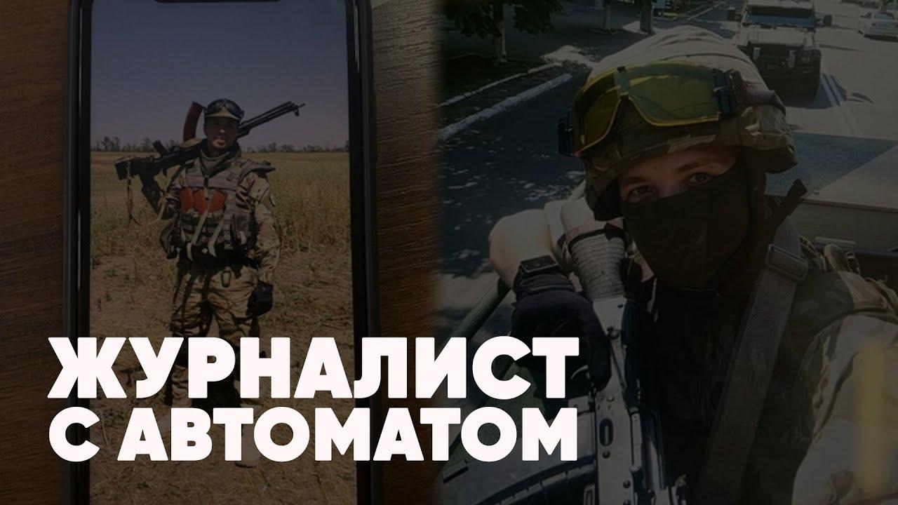 ⚡Журналист с автоматом   Подготовка саммита Путин – Байден   Лукашенко отвечает ЕС   Полный Контакт