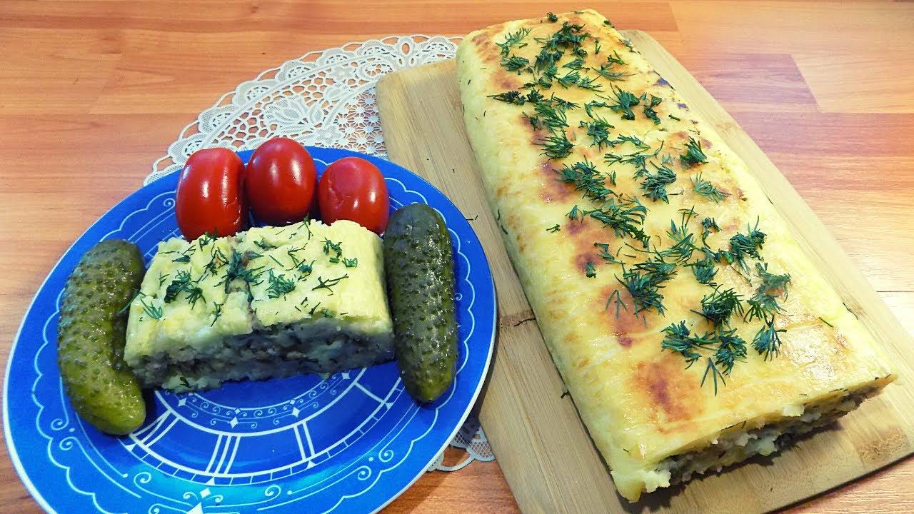 Рулет из картофельного пюре с фаршем и сыром. Простой рецепт приготовления картофельного рулета.