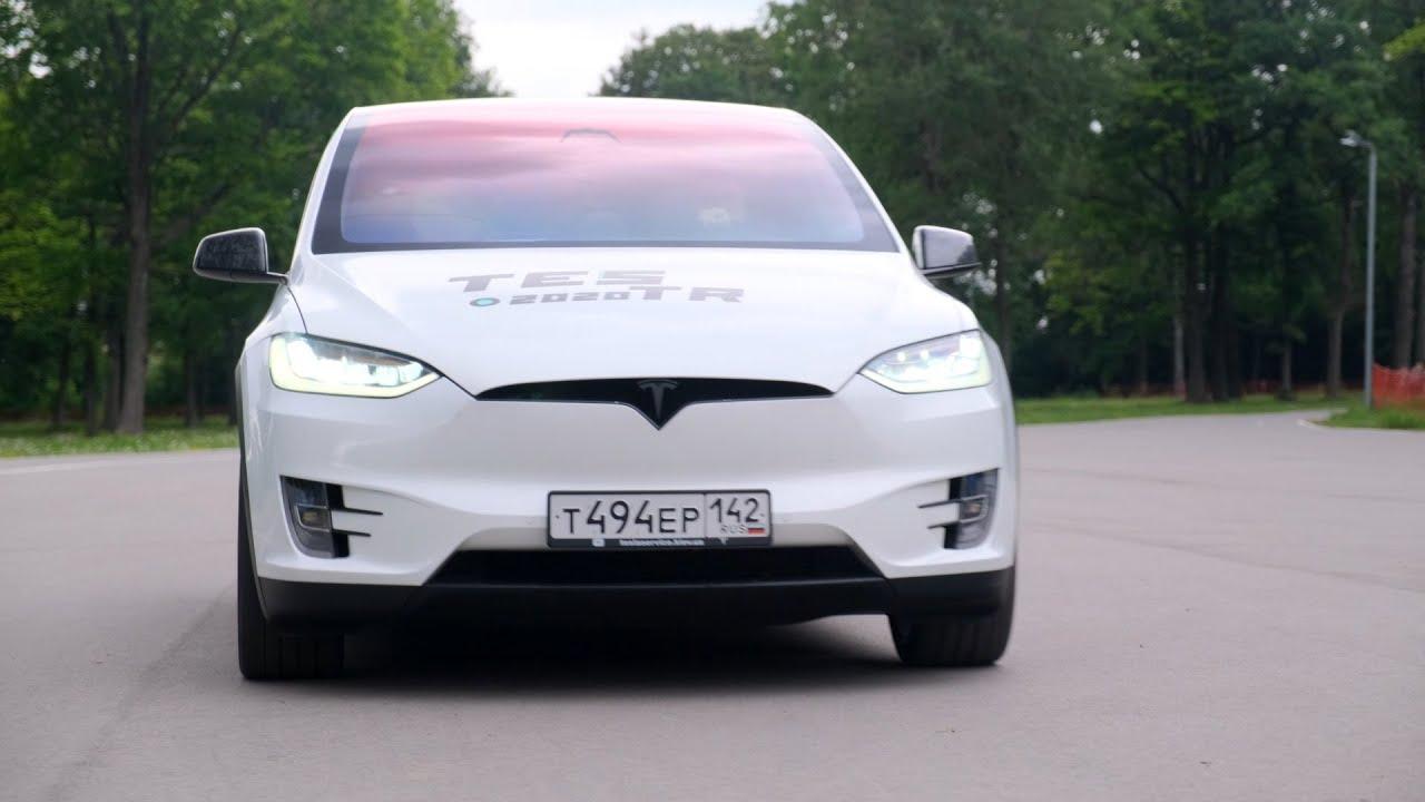 Тесла Обанкротилась ? Что дальше делать? VLOG со сходки Tesla владельцев в России