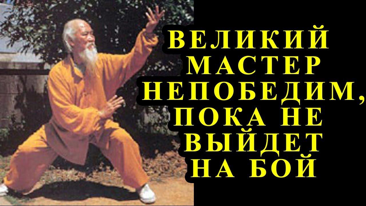 Фейковые Мастера Получают по Щам в Реальных Боях - Смотрите Пока не Удалили