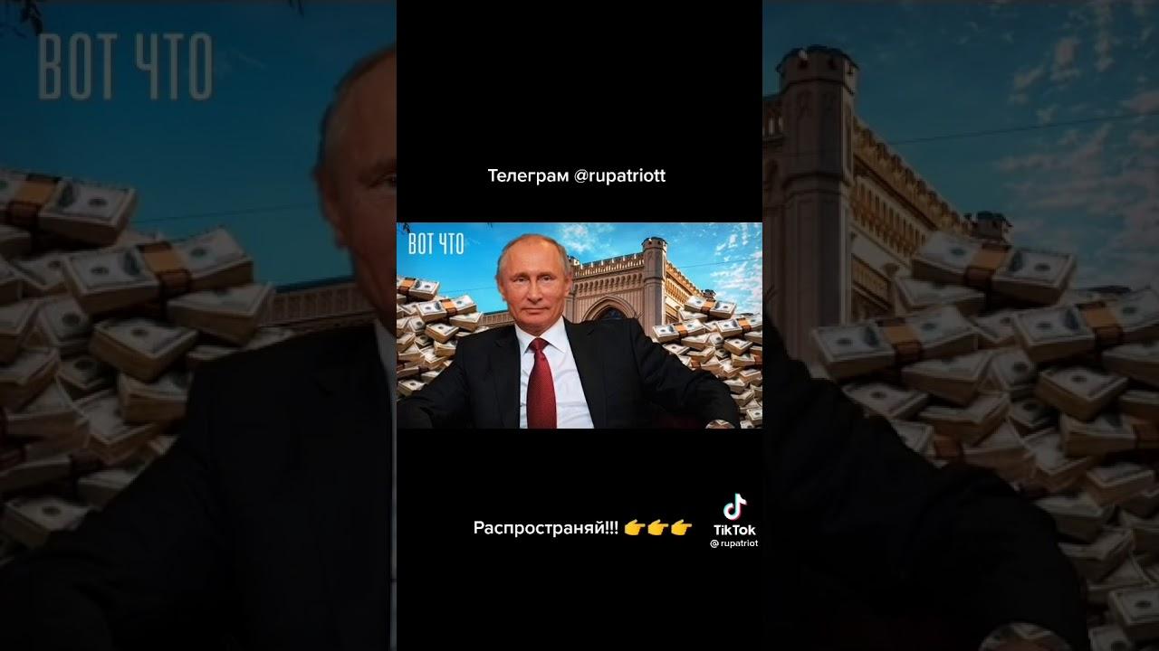 А вы знали что Путина обслуживает 43 самолёта и 4 яхты, дача в Геленджике за миллиард, слова Немцова