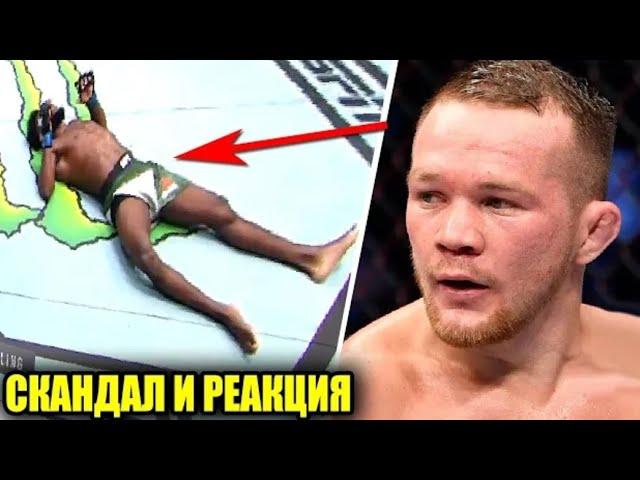 Бой Петр Ян vs Стерлинг. Слёзы на глазах! Заплакал в ринге. Полный бой