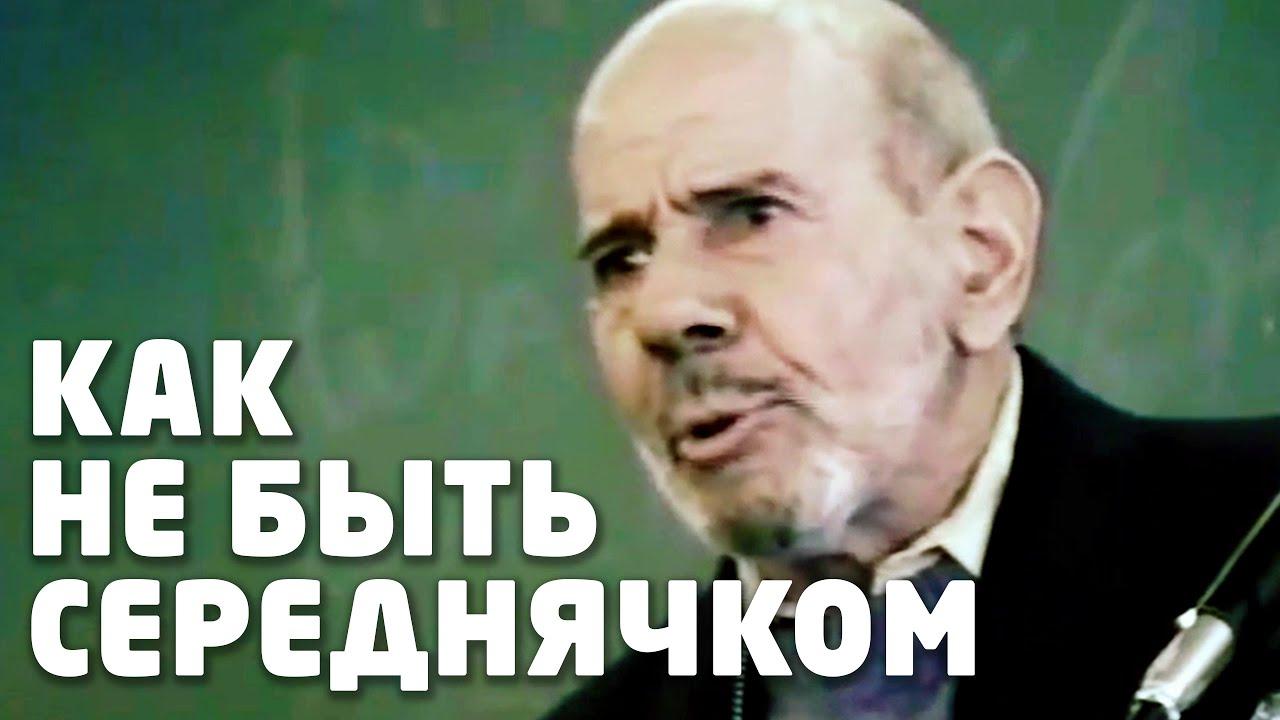 ВЫ ЭТОГО НЕ ЗНАЛИ - Жак Фреско