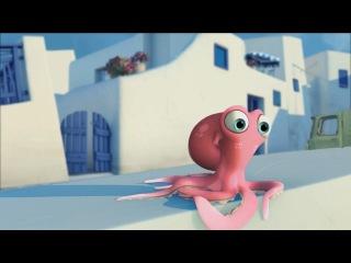 Осьминожки / Oktapodi (Pixar)