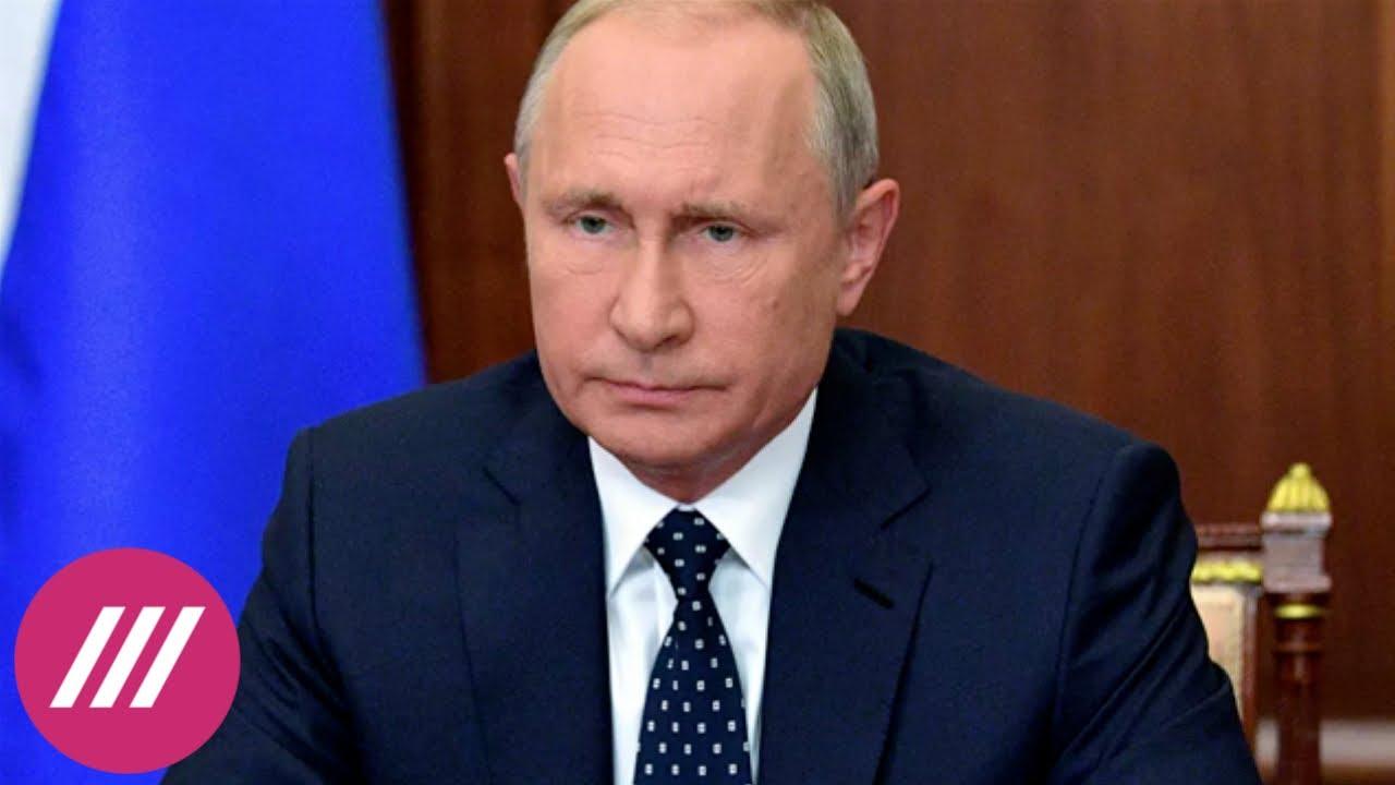 Путин и Запад. Как изменится отношение к России после приговора Навальному // Дождь
