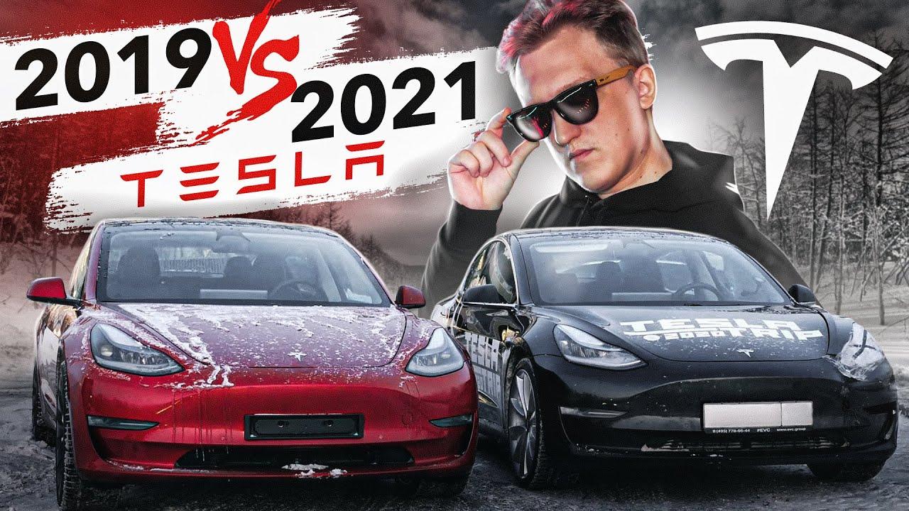 Купил НОВУЮ ТЕСЛУ ЗА 6.000.000 рублей | Сравнение Tesla Model 3 2019 с 2021 | ДРИФТ на Теслах