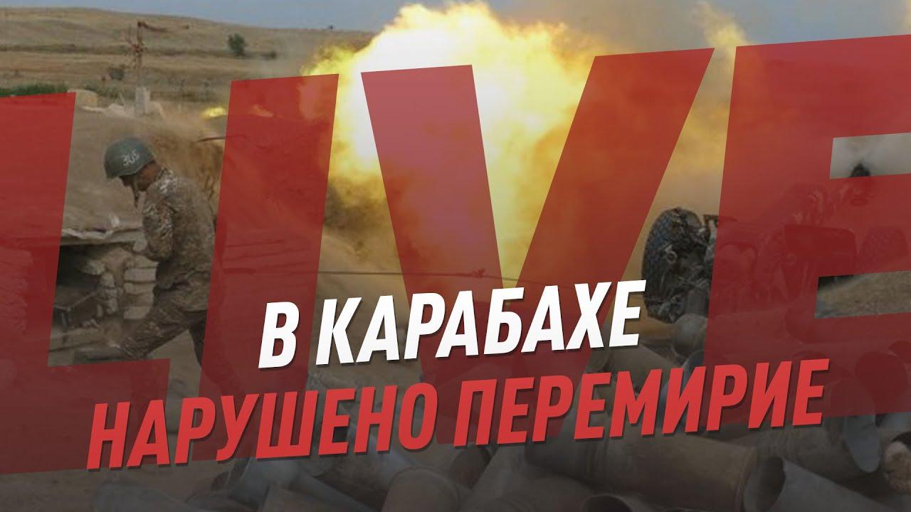 ⚡️В Карабахе нарушено перемирие | Азербайджан начал наступление | Война вакцин | Соловьёв LIVE