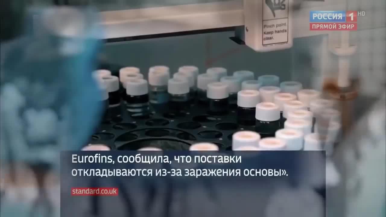 Вакцины - орудие сокращения населения. 720p