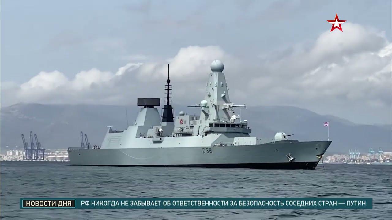 Заход эсминца ВМС Великобритании в Черное море:  хроника событий
