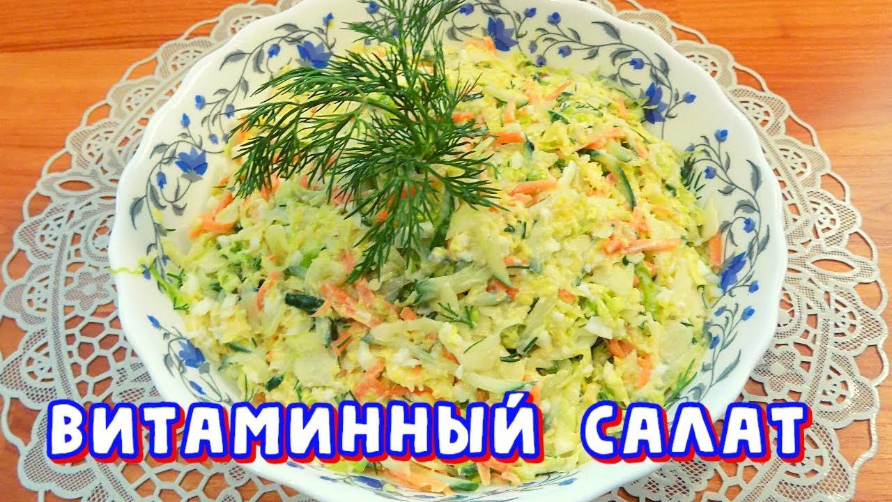 Овощной салат из капусты с яйцом. Как приготовить витаминный салат. Простой рецепт