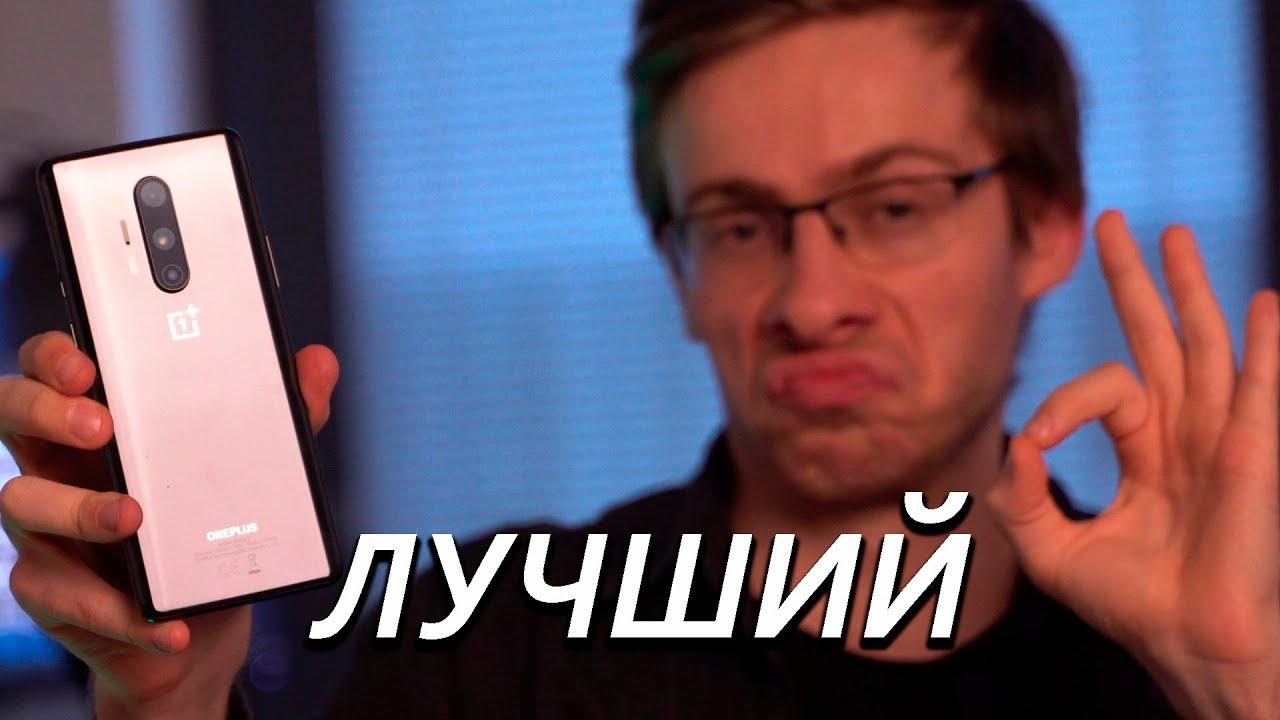 ЛУЧШИЙ ANDROID ТЕЛЕФОН!