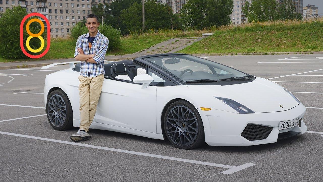 Это фейковая Lamborghini — сделано в России!