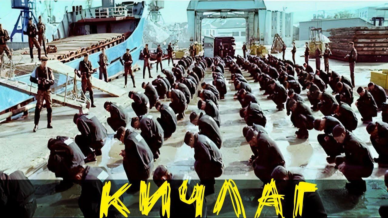Мощный фильм про остров заключенных [ Кичлаг Новая Земля ] Русские детективы