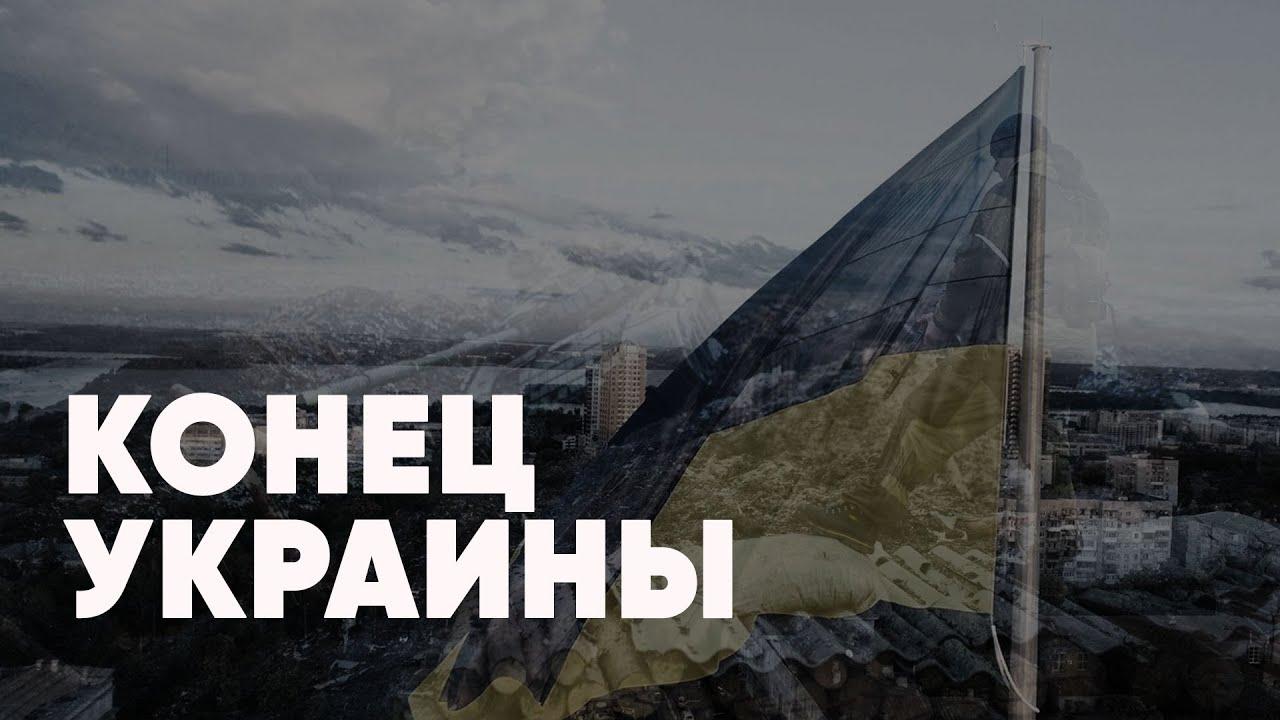 ⚡Срочно | Жёсткое заявление Козака | Начало конца Украины | Наглость Меркель? | Спецэфир
