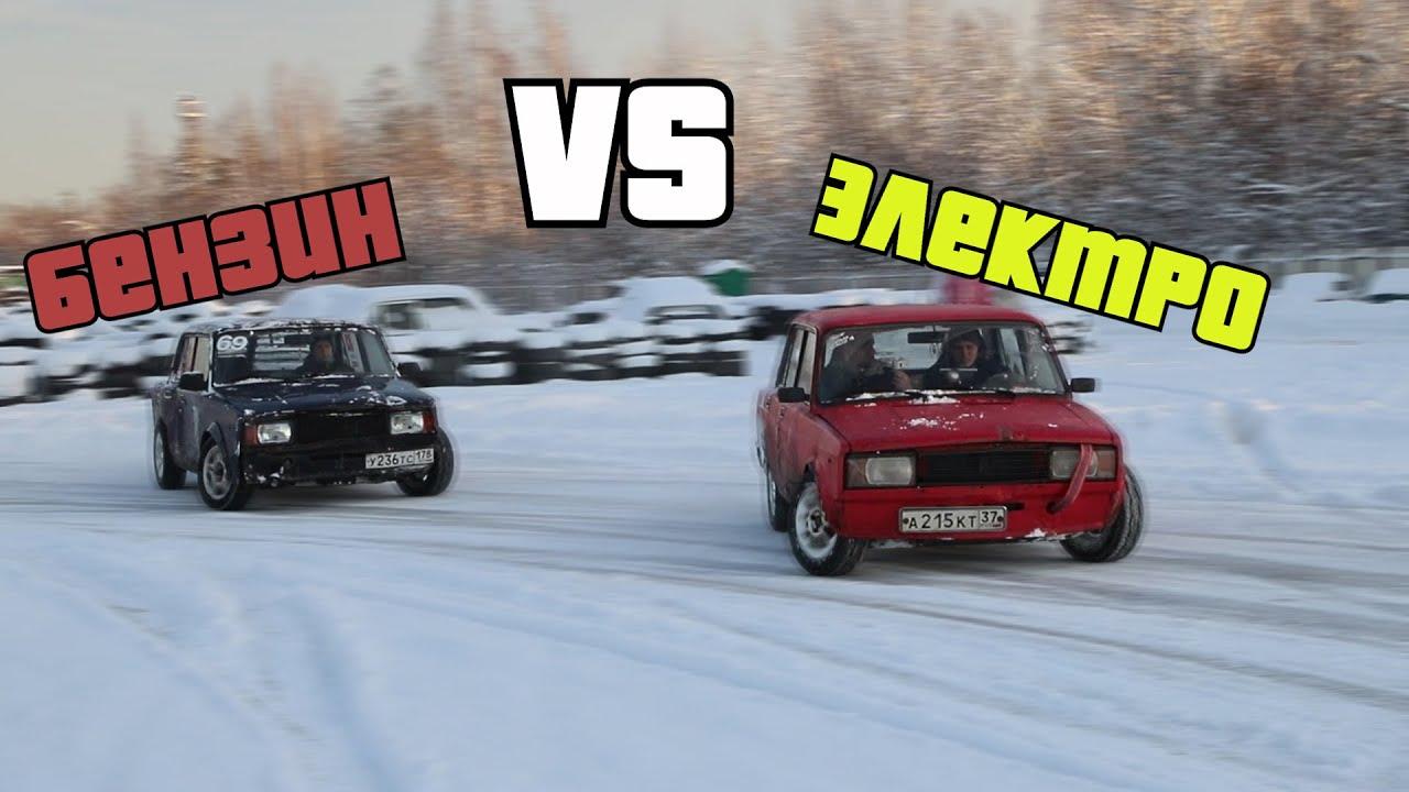 ЭлектроЖига врывается в ДРИФТ! Сравнение с Бензиновой.
