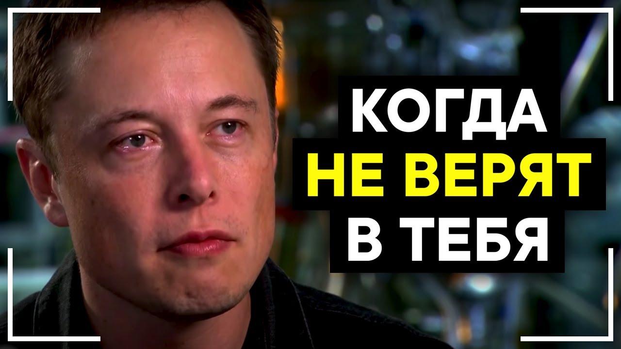 Илон Маск - Железный Человек в Реальном Мире