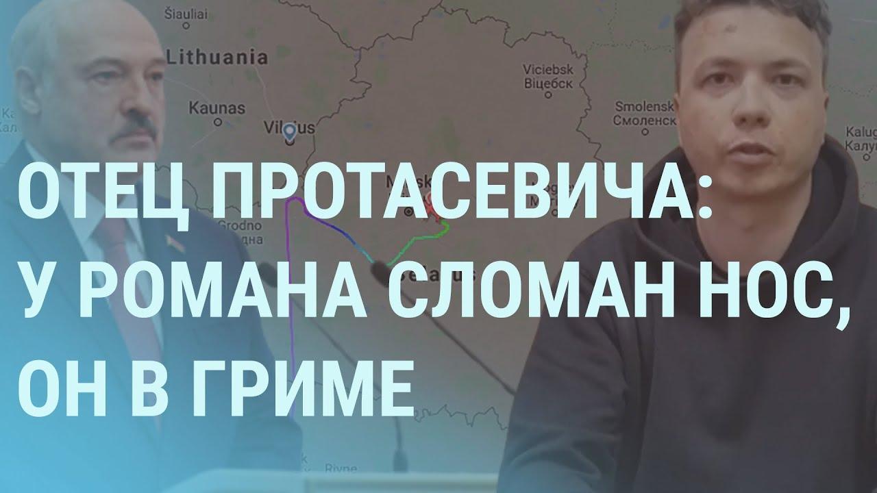 ХАМАС и АЭС: как отбеливали Лукашенко за захват Протасевича   УТРО   25.05.21