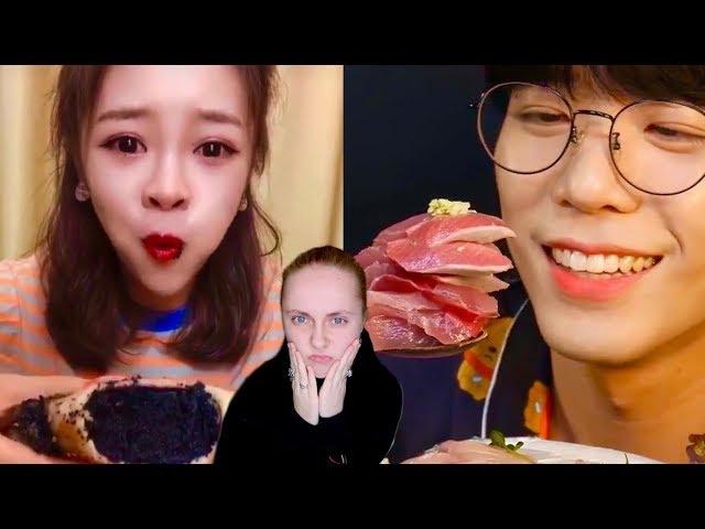 ЧТО ЭТИ КОРЕЙЦЫ СЕБЕ ПОЗВОЛЯЮТ? | реакция на корейцев в асмр и мукбанг