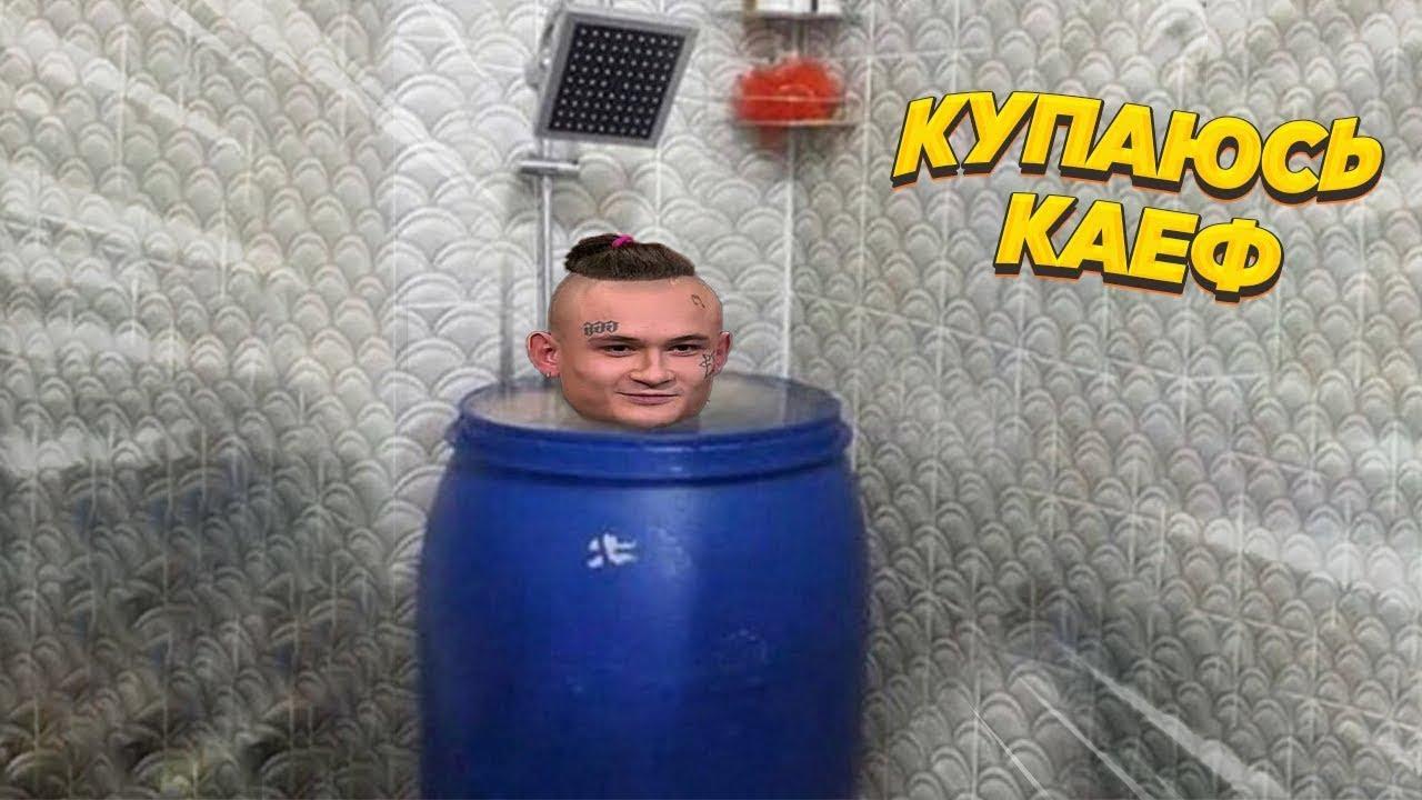 ПРИКОЛЫ 2021 МАЙ ржака до слез угар прикол - ПРИКОЛЮХА