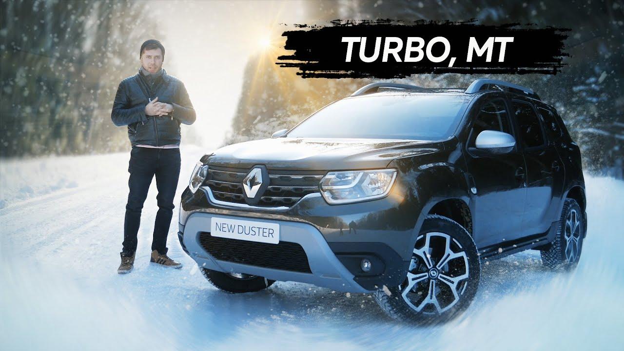Новый Renault Duster.Тест-драйв.Anton Avtoman.