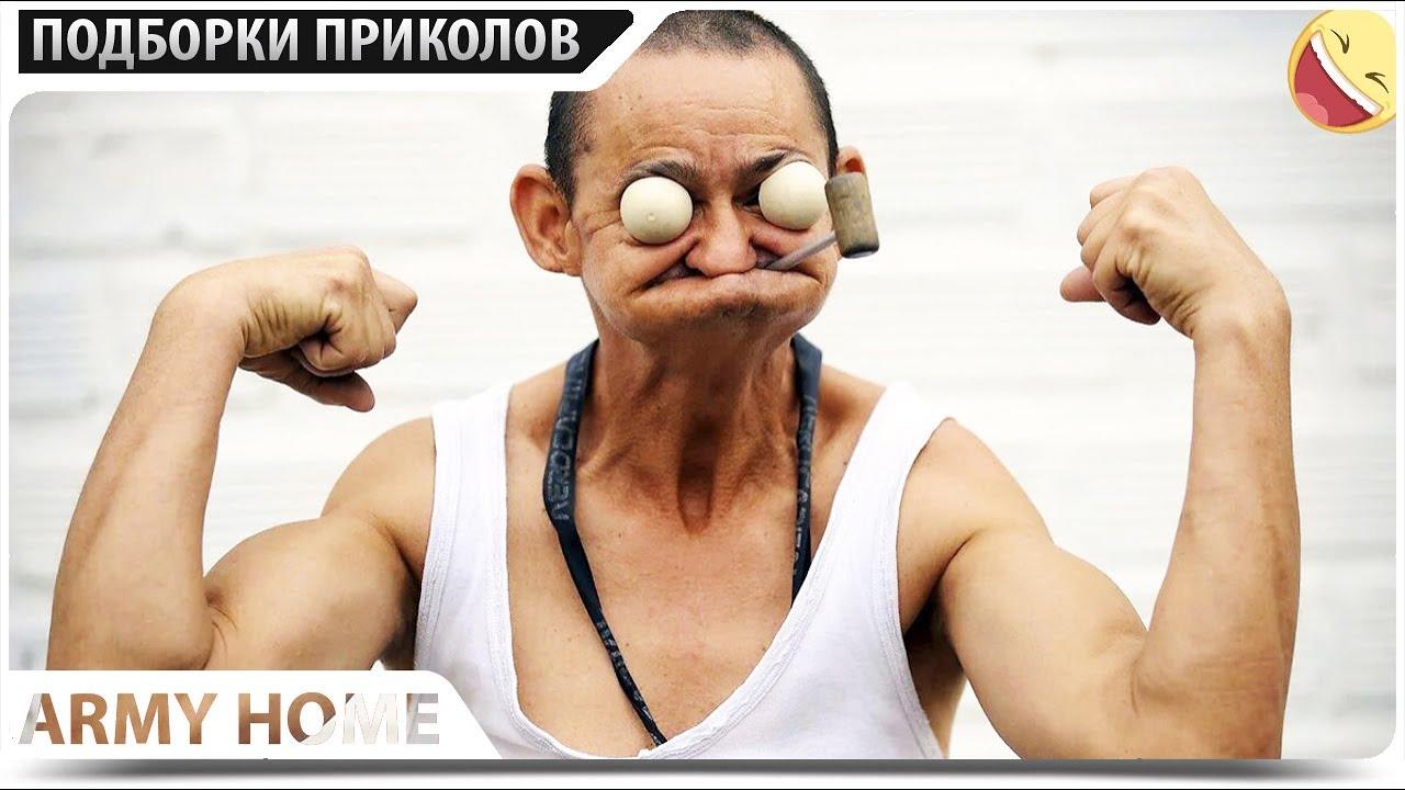 ПРИКОЛЫ 2021 Март #165 ржака до слез угар прикол - ПРИКОЛЮХА