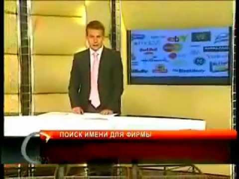 Нейминг в Беларуси: как найти идеальное название?
